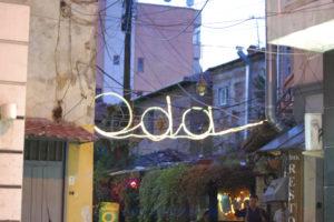 Oda i Tirana
